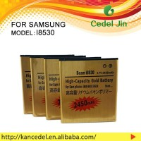 i8530 cheap china mobile phone battery for B6520/B7300