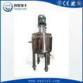 shampoo Detergent Liquid Dishwashing Soap Homogenizing Mixer Mixing Machine