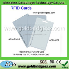 Shell shape thickness low cost RFID smart card