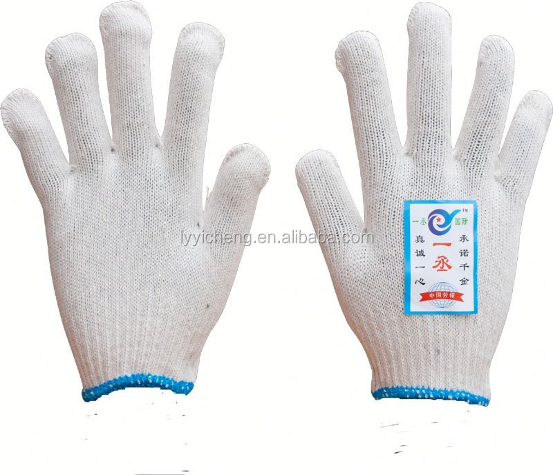 7/10 gauge white knitted cotton gloves manufacturer in china/thin knitted work gloves