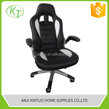 lane office chair parts