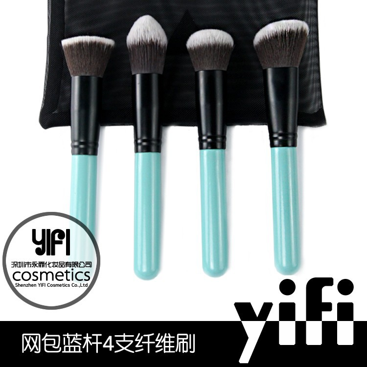 Wholesale makeup tool network bag 4pcs makeup brushes free samples