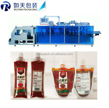 Cars grease and oil spout pouch packing machine