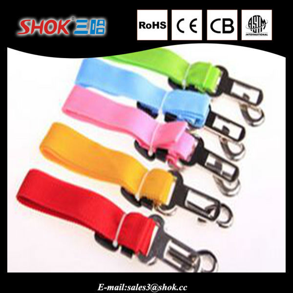 High quality safety pet /small animal seat belt