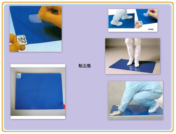 walk off peelable clean room sticky mat