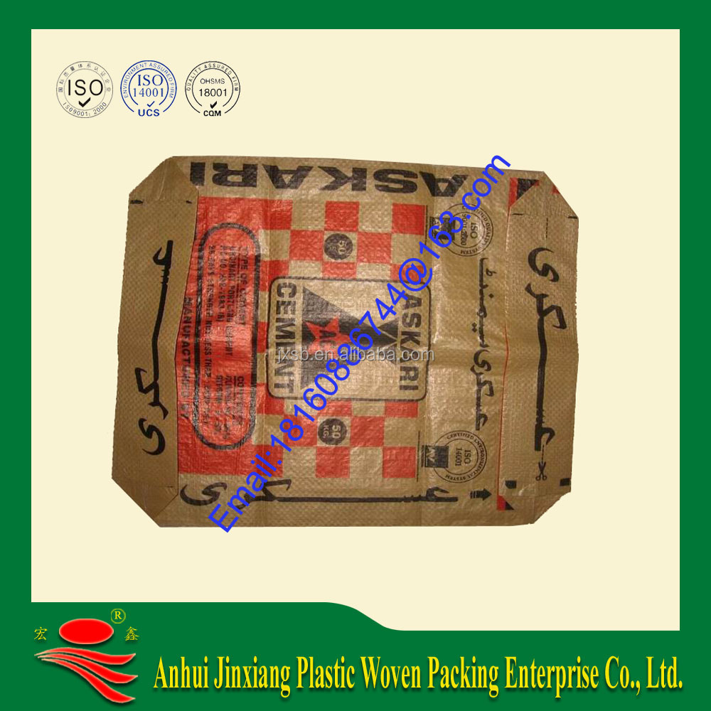 2016 Plastic cement valve bag 50kg manufacturer China factory price for wholesale