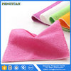 yarn dyed new style 100% bamboo fiber kitchen dish towel microfiber 40*40cm