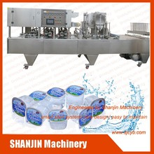 Stainless steel cup sealing machine/plastic cup filling and sealing machine
