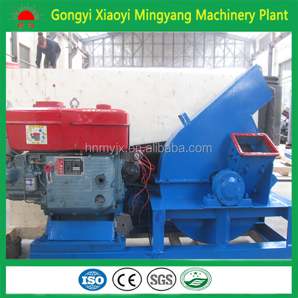 With CE ISO Best selling wood crushing machine/wood crusher with low price