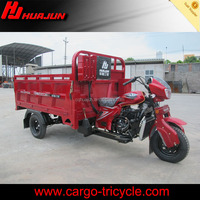200cc 250cc tricycle/chinese motorcycle engine/threewheelers