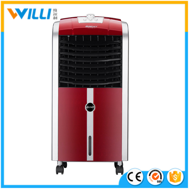 Portable Air Cooler Type and Floor Standing air cooler fan/industrial air cooler