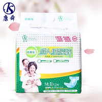 2016 New Product 3D Leak Prevention Adult Diaper for Elderly People