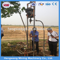 Hot sales 80m Depth Portable Water Well Drilling Rig for farm Irrigation