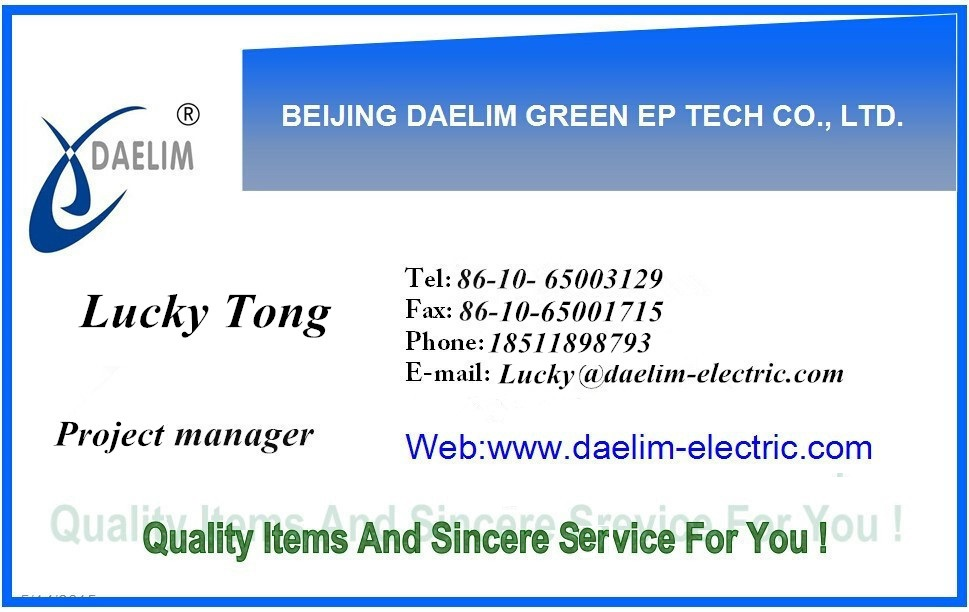 Top value Daelim Mobile Substation