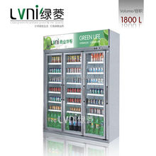 LVNI1300L glass door supermarket food showcase commercial fridge with lock
