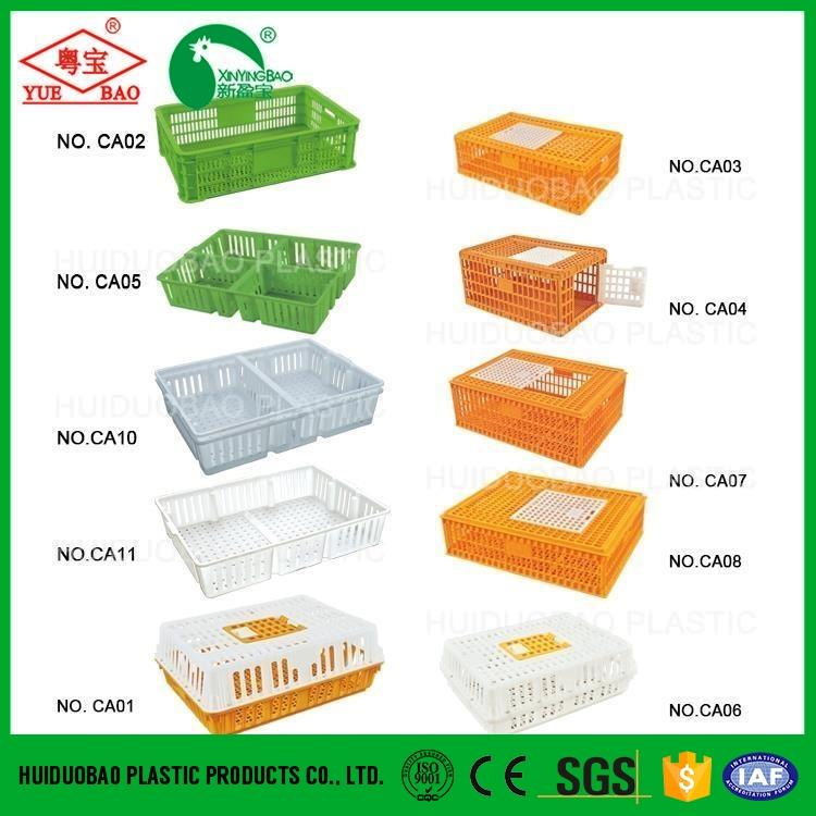 poultry equipment chicken transport cage, poultry transport crate, animal cage