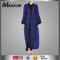 Muslim Jubah with Applique Islamic Ladies Long Maxi Coat Online Shopping Extremely Elegant Dress