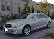 Mercedes-Benz S-Class 2005y used car