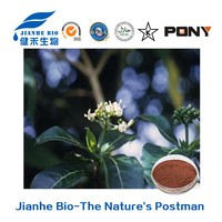 sexual drug for man/ Yohimbe Bark Extract Yohimbine hydrochloride 30% HPLC/men sexual health