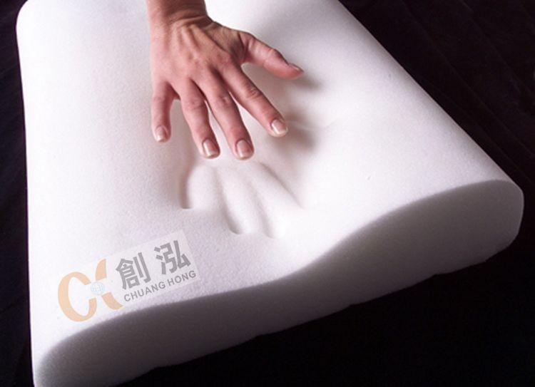chuanghong foam pillow 33.jpg