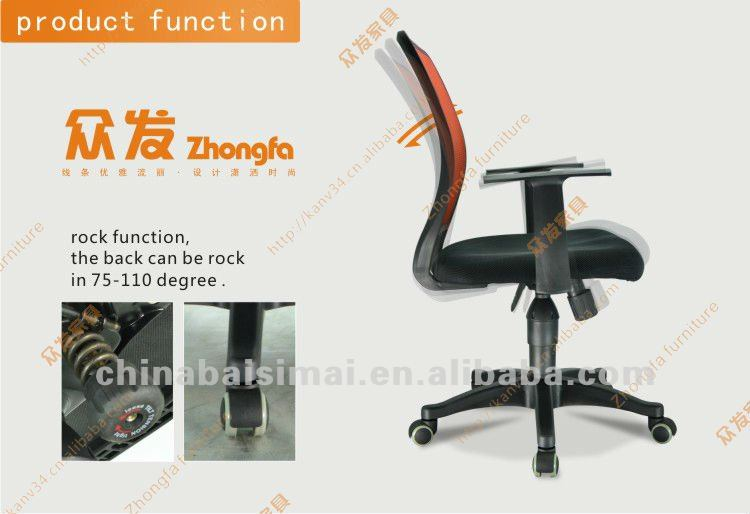C02# Best mid back mesh staff desk chair office