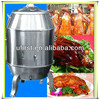 Hot Selling Chinese Fruit Charcoal Duck Roaster