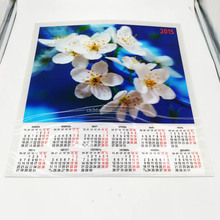 Favorites Compare China calendar manufacturer printing wire-o bound calendar