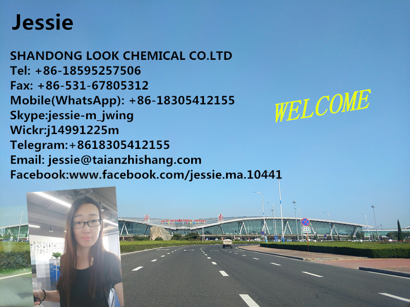 World best selling products Dipotassium glycyrrhizinate CAS 68797-35-3 with best price