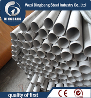 large diameter thin wall seamless steel pipe