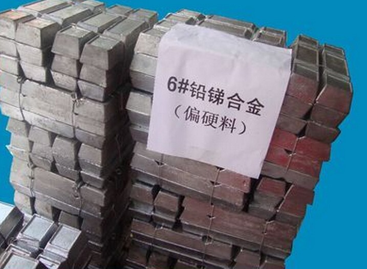 lead alloy with 2%-4% sb antimony