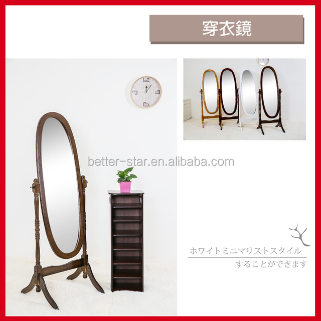 Taiwan Manufacturer Rubber Wood Cheval Mirror