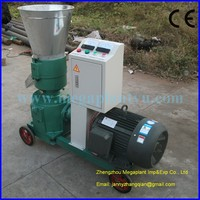 High Efficiency Organic Fertilizer Pellet Mill