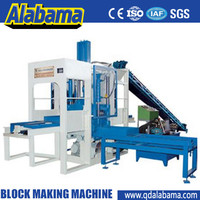 environmental small noise hydraulic cement block making machine