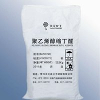 Professional Manufacture Polymer Resin PVB