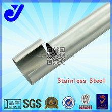 JY-4000SUS|Series 201,430 cold rolled stainless steel pipe