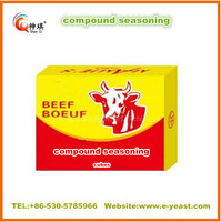 Cube seasoning powder beef flavor supplier from China