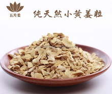 Dried Ginger/Garlic/Carrot Granules Price per ton at a very Good Price