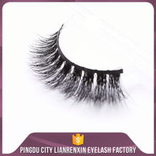 Lianrenxin Free Mink Fake Eyelashes Thick Eyelash Extensions