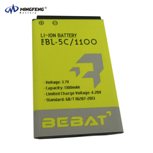 Big sale low price battery BL-5C mobile phone batteries for Nokia