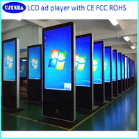 65inch free standing LCD All in one keyboard pc with touch screen
