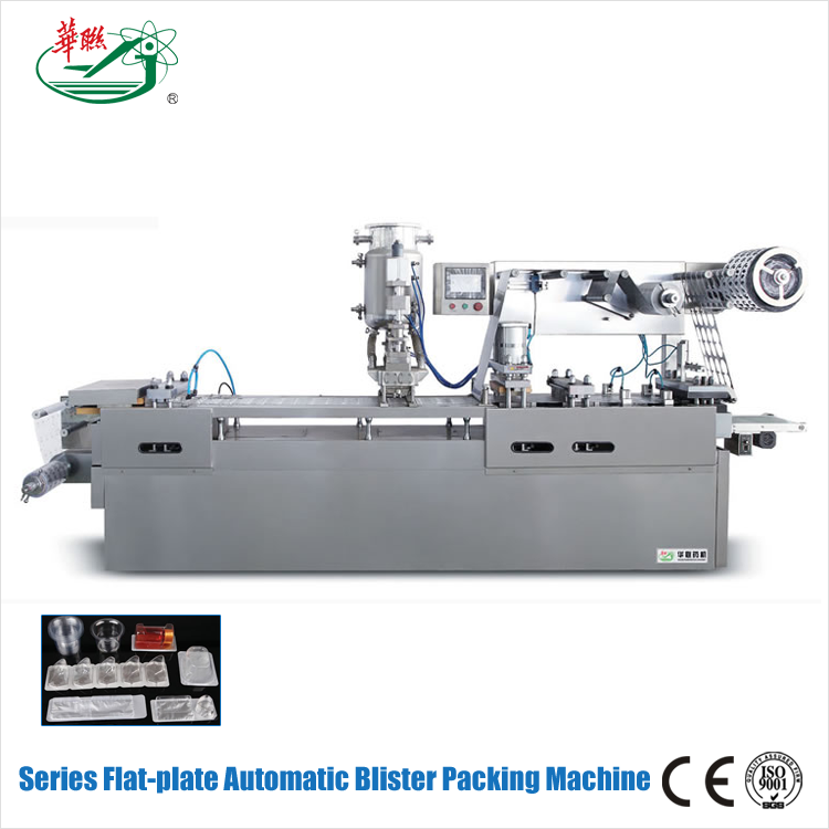 HUALIAN Unique Products To Sell Mini DPB-260/330H Automatic Food Blister Packing Machine
