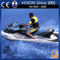 "Hison ""BLUE"" Water craft 1400cc jetski for sale"