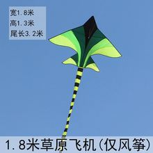 2018 Lastest Paper Kite Valve Diy Drawing White