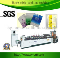 FQCF-400 sanyuan brand Full-automatic High speed three-side sealing bag making machine