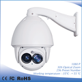 6 inch 300 M ir Laser ptz camera with wiper function