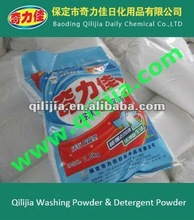 Industrial Detergent Washing Powder