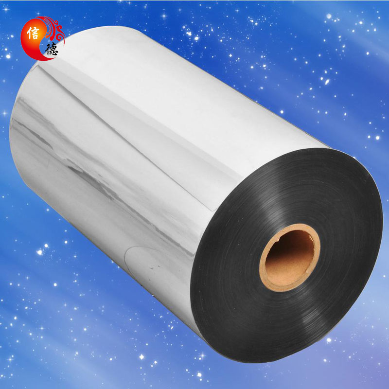 0.05mm Aluminum Metalized Polyester PET Film For Package
