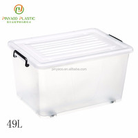 Eco-friendly factory direct sale home storage containers