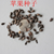 S118 Wholesale Cheap Price Wholesale Apple Fruit Seeds