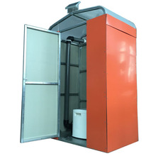 Hi-Tech Wc Portable Chemical Toilet